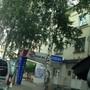 Магазин автотоваров Exist.ru