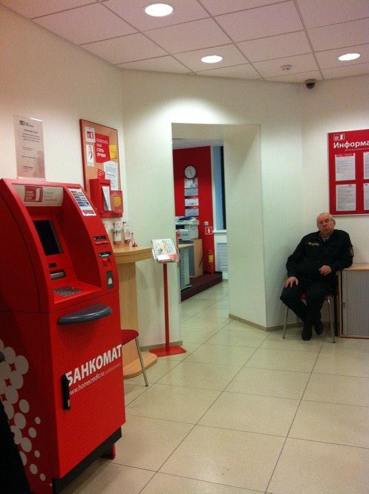 банкоматы хоум кредит банка в москве адреса с указанием метро онлайн кредит на месяц без процентов