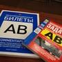 Автошкола, центр по подготовке специалистов автомобильного транспорта УЛИСС