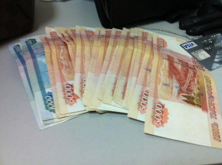 сладкие доллар сегодня банк советский всех жанров