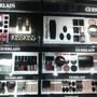 Магазин элитной косметики и парфюмерии Л`Этуаль