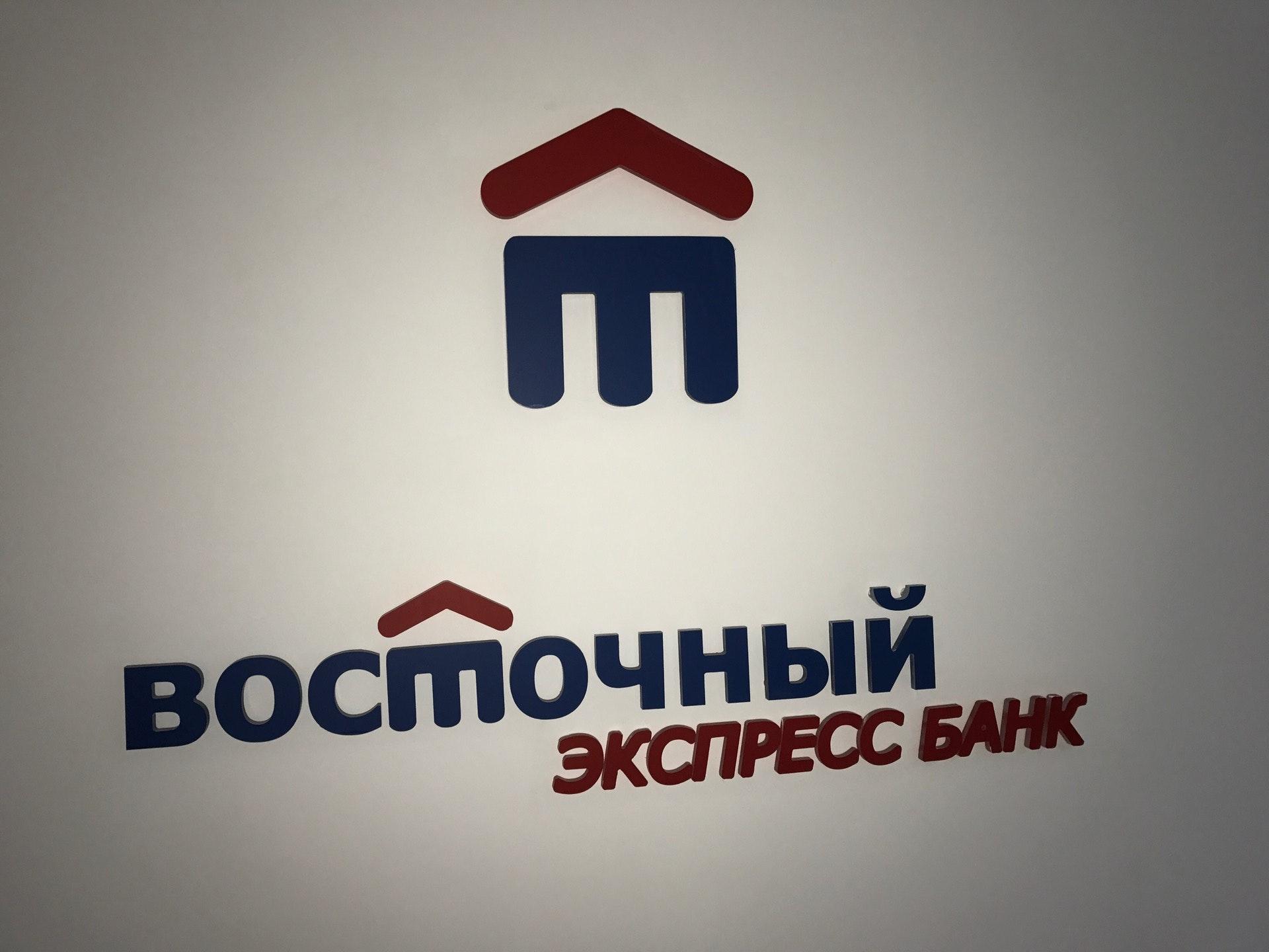 кредитные доноры краснодар отзывы