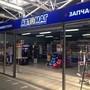 Магазин для автомобилистов АВТОМАГ