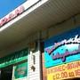 Ресторан Восточный Квартал