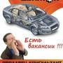 Магазин автотоваров Движок