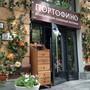 Ресторан-траттория Портофино