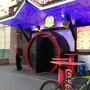 Ресторан Сербский дворик