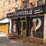 Fiamma салон красоты