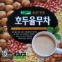 Sarang корейский магазин