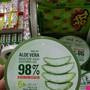 Мирэ магазин корейских товаров