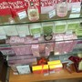 Магазин косметики и парфюмерии Мон Визаж