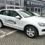 Автотрейдинг автоцентр Volkswagen