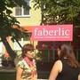 Косметическая компания Faberlic