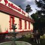 Ресторан Райский-сад