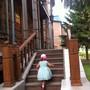 Сибирский культурный центр