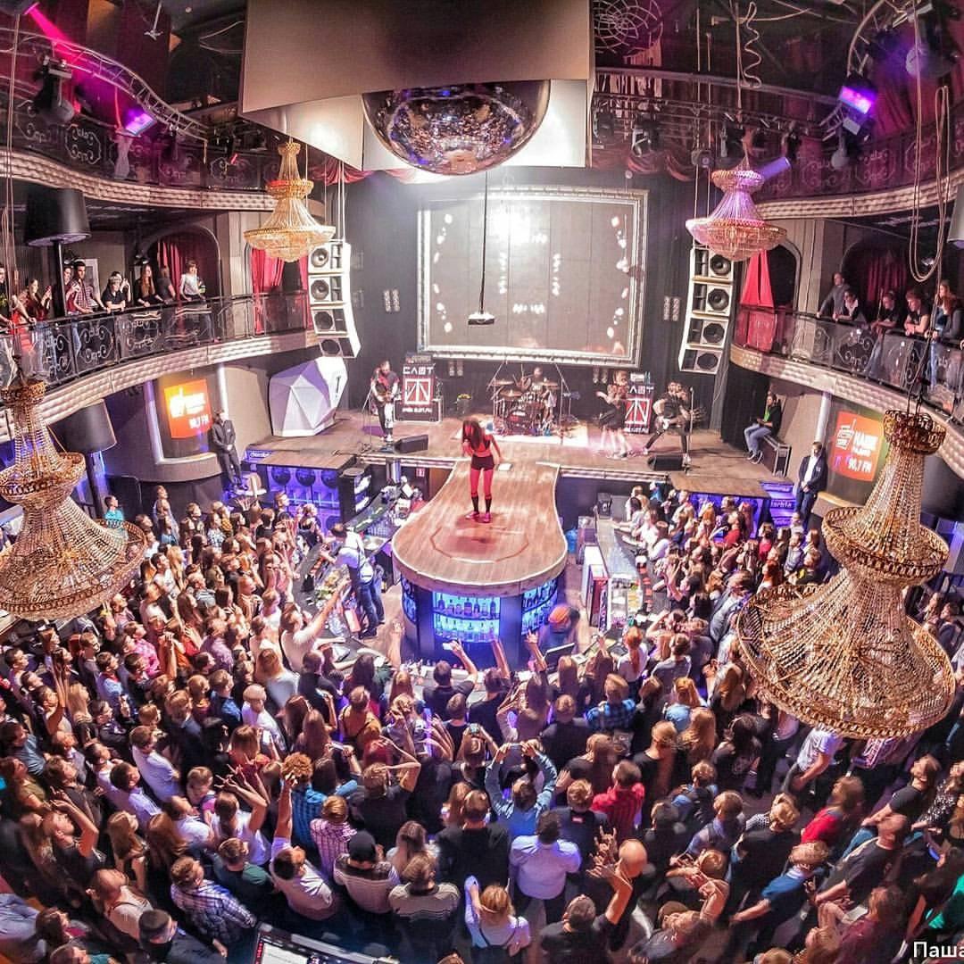 Ночные клубы в томске театро клубы по интересам для молодежи москва