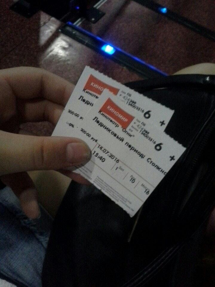 как забронировать билет в кинотеатр огни барнаул