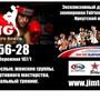 Клуб тайского бокса Jim Tong