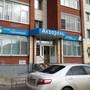 Художественный салон-магазин Акварель