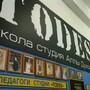 Школа танцев Todes