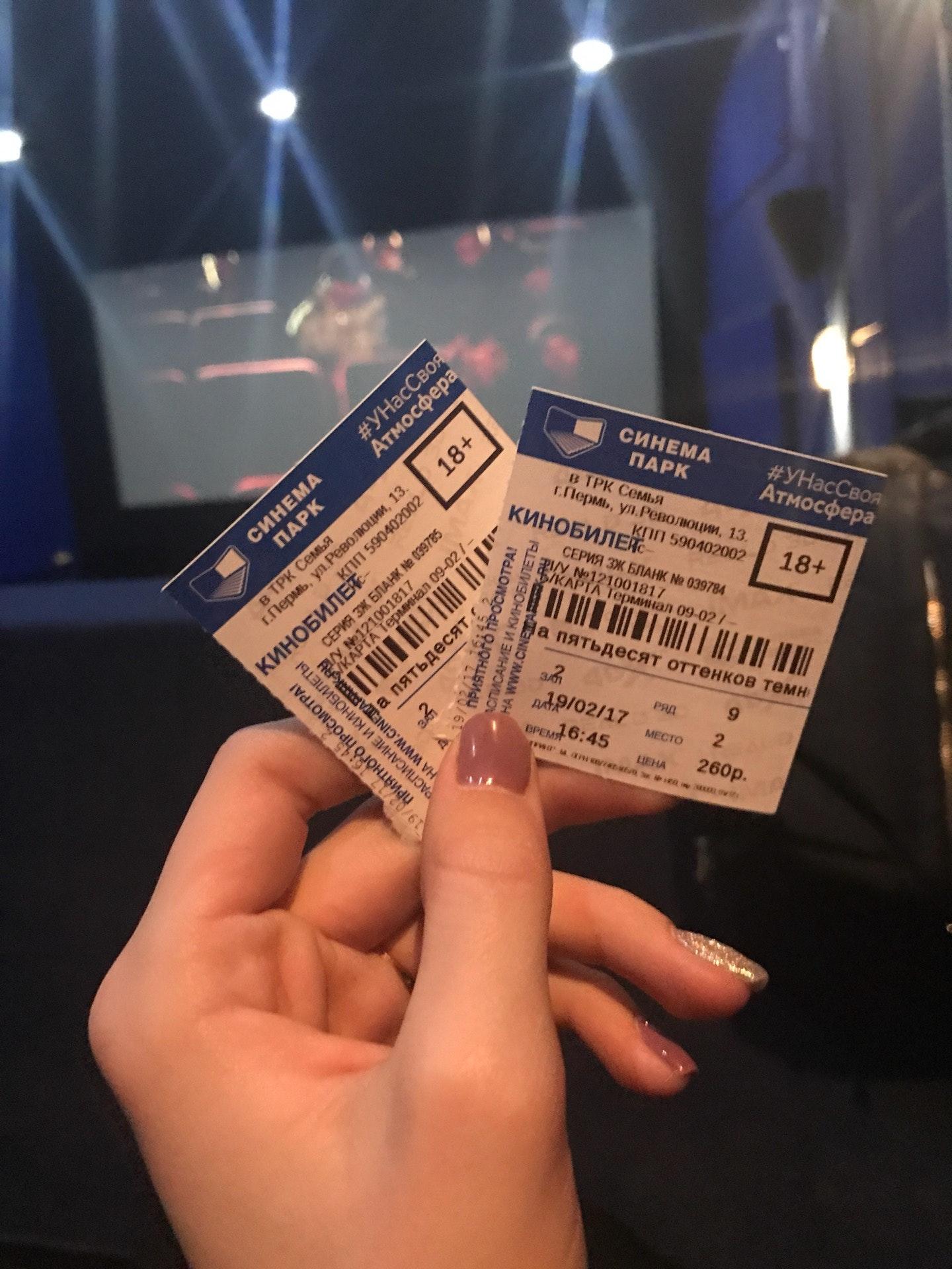 Картинки билетов в руке