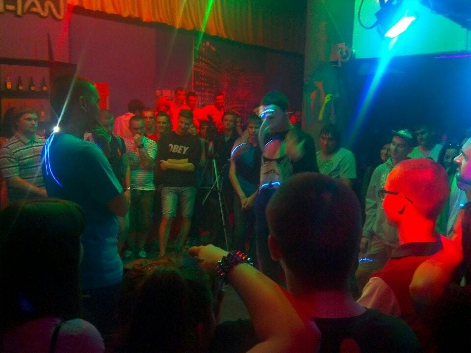 Ночной клуб самара стара загора мумий тролль клуб москва официальный