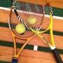 Теннисный корт Тригон