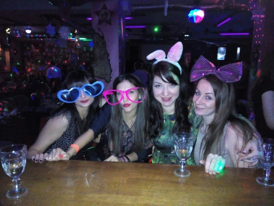 Ночной клуб винил в гостиницы клуб 27 москва