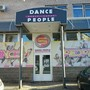 Танцевальный центр DANCE PEOPLE