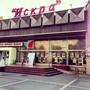 Кинотеатр Искра