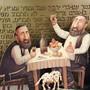 фото Еврейский Культурный Центр 2