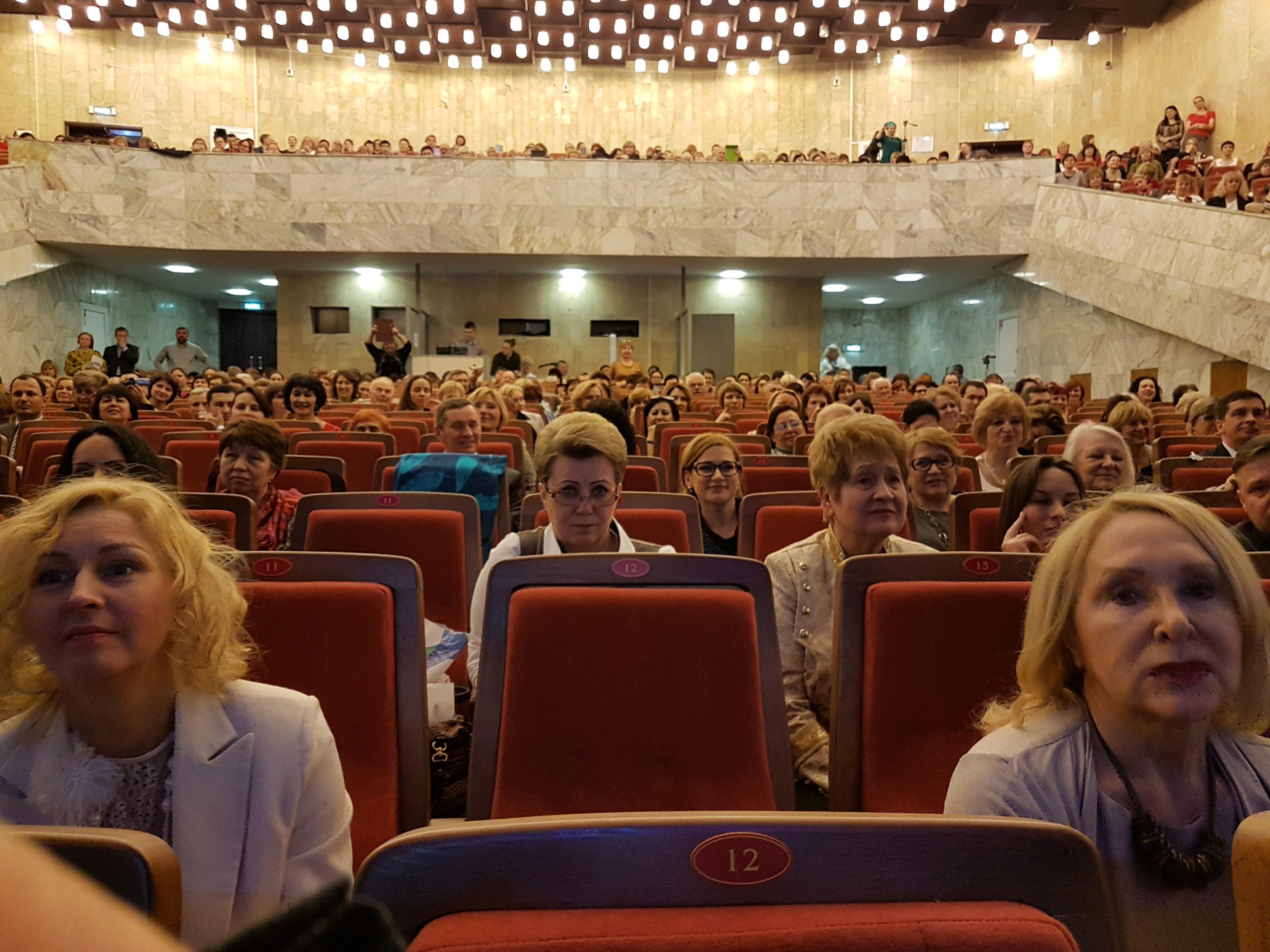 Концертный зал королевский схема зала фото 961