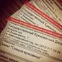 Агентство по продаже билетов Ticketland
