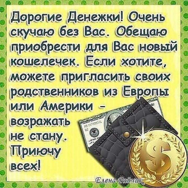 лига ставок букмекерская контора вакансии москва