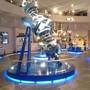 Центр популяризации естественно-научных знаний Большой Планетарий Москвы