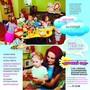Центр дневного пребывания детей Детский сад