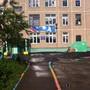 Детский сад №228 Теремок
