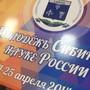 СИБУП Сибирский институт бизнеса