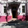 ОНЭУ Одесский национальный экономический университет