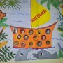 Детский развивающий центр Антошка