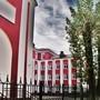 Средняя общеобразовательная школа №12 с углубленным изучением немецкого языка