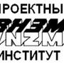 Проектный институт