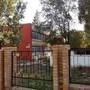 Детский сад №264 Красная шапочка