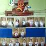 Детский сад №76 компенсирующего вида