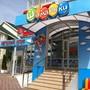 Детский центр Шамарики