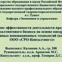 РГГМУ Российский Государственный Гидрометеорологический Университет