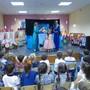 Частная школа-детский сад Самсон