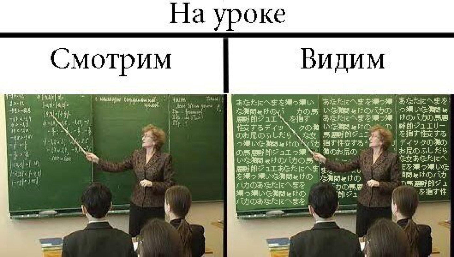 Картинки про школу с надписями смешные в классе, днем