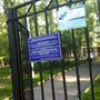 Школа №356 им. Н.З. Коляды с дошкольным отделением