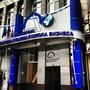 Московская международная высшая школа бизнеса МИРБИС